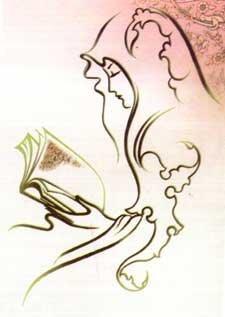 woman-reading-quran